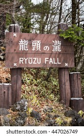 Ryuzu Waterfall sign at Nikko city , japan