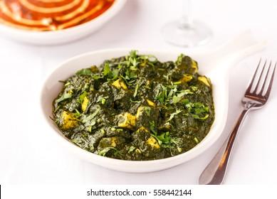 Saag Paneer Dish at an Indian Restaurant