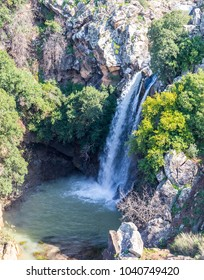 Saar waterfall, in the Golan heights, located in the north of Israel