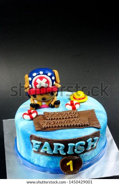 Awe Inspiring Sabah Malaysiajuly 13 2019 Tony Chopper Stock Photo Edit Now Funny Birthday Cards Online Elaedamsfinfo