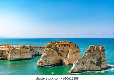 Sabah Nassar's Rock at Raouche in Beirut, Lebanon. It is known as the Pigeons' Rock.