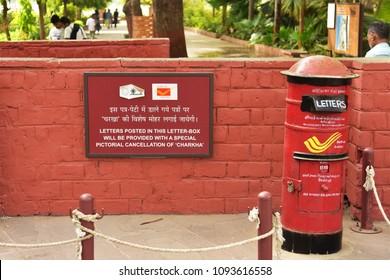 SABARMATI, AHMEDABAD, GUJARAT, INDIA, MAY 14, 2018: Postbox at the entrance of the Gandhi Ashram, a national monument from where Mahatma Gandhi managed the Independence movement.