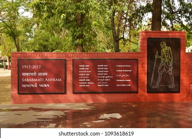 SABARMATI, AHMEDABAD, GUJARAT, INDIA, MAY 14, 2018: Entrance of the Gandhi Ashram, on the banks of river Sabarmati. A national monument from where Mahatma Gandhi managed the Independence movement.