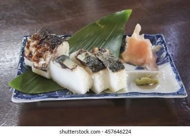 Sabazushi, Japanese food