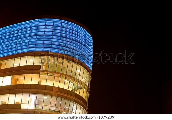 Sabic Europe Headquarter Sittard Netherlands Stock Photo