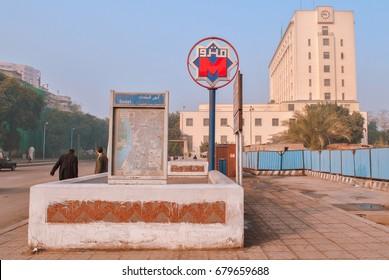 Sadat metro station in Cairo, Egypt