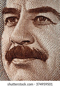 Saddam Hussein face on 25 dinars Iraq banknote extreme macro, Iraqi money closeup
