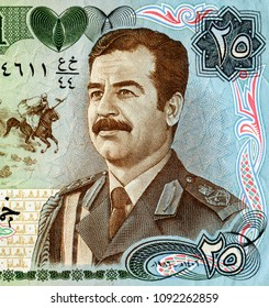 Saddam Hussein portrait from twenty five dinars Iraq banknote