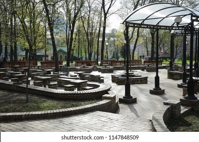 Sadochok is a playing field with many tables, chairs and canopy in the central park of the Ukrainian capital Kiev.