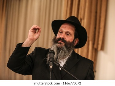 SAFED ,ISRAEL - AUG 20, 2018: Rabbi Sholom Mordechai Rubashkin, Jewish American businessman, gives an encouraging speech in Safed, Israel after being released from prison