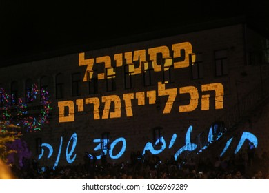 "SAFED, ISRAEL- AUG 23, 2017: Sign on stone wall says ""Klezmer Festival in Safed (Tzfat), Israel"". The 30th annual traditional Jewish non-ticketed festival in the public streets"