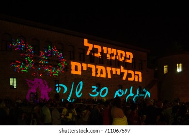 SAFED, ISRAEL - AUGUST 23, 2017: Text on wall: celebrating the 30th Klezmer Festival in Safed (Tzfat), Israel. The 30th annual traditional Jewish non-ticketed festival in the public streets
