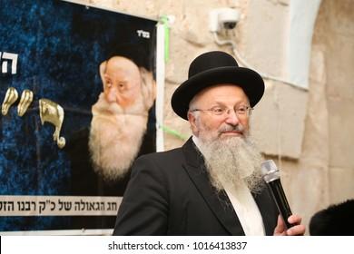 SAFED, ISRAEL - DEC 9, 2017: Rabbi Shmuel Eliyahu, Rabbi of the city of Tzfat/Safed, speaks at a festive meal honoring the Grand Rabbi of Chabad, Rabbi Shnuer Zalman of Liadi