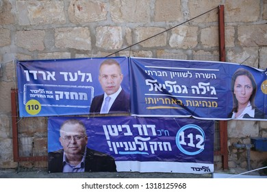 SAFED, ISRAEL - FEB 6, 2019: Campaign signs for Gilad Edran in Likud primary Israel government elections on voting day in Safed, Israel