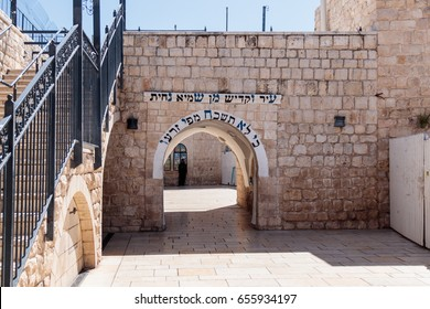 Safed, Israel, June 06, 2017 : Entrance to the grave of Rabbi Shimon-bar Yochai in Mount Meron near the northern Israeli city of Safed.