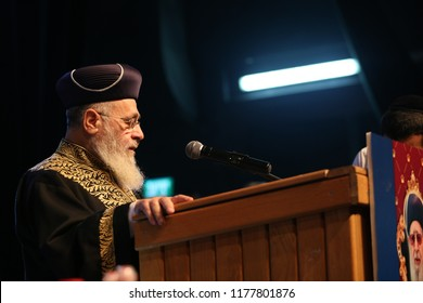 SAFED, ISRAEL - OCT 19, 2017:  Chief Rabbi of Israel, Yitzchak Yosef, gives a speech at the Yosef Daat School Dinner in Safed, Israel