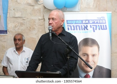 SAFED, ISRAEL - OCT 2, 2018: Israeli government minister of absorption Yoav Galant, speaks at an Israeli political rally for the Likud Party in Safed, Israel.