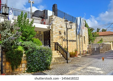 Safed, Upper Galilee, Israel - July 19, 2019: Ruth Rimonim Hotel, 600 year old hotel buildings, authentic rooms, located in the Old Town of Safed, whose history spans 700 years