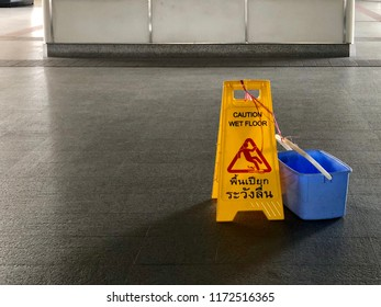 the safety first yellow floor cautioned signage has a phrase as caution of wet floor, please be careful otherwise will slip on the floor