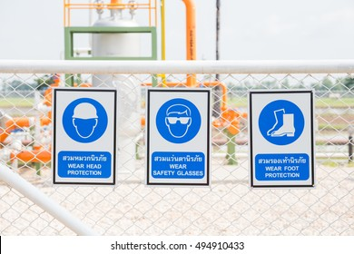 Safety signs individually in oil and gas area working