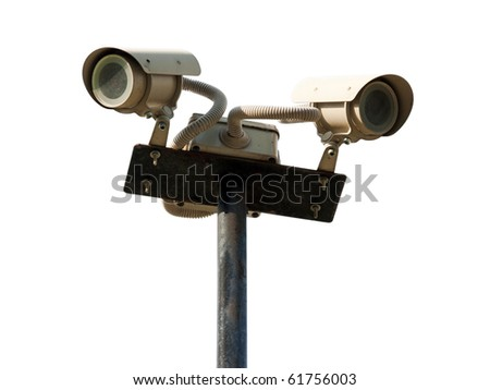 Safety watching surveillance system security camera