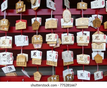 SAGA, JAPAN - Aug 29th, 2017. Yutoku Inari Ema are small wooden plaques on which Shinto worshippers write their prayers or wishes. Ema are then left hanging up at the shrine for gods to receive them