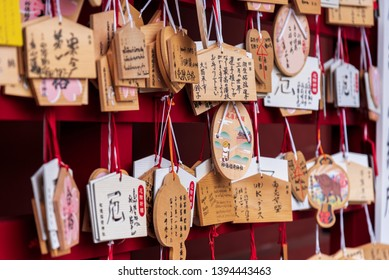 Saga, Japan - May 1, 2019 - Ema in Yutoku Inari Shrine in Kashima city, Saga, Japan, Ema is wood plate wish for write wish on wood.