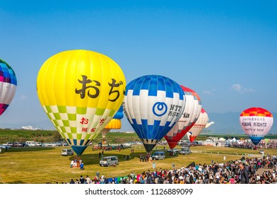 Saga, Japan - November 06, 2016: A lot of ballons at The Saga International Balloon Fiesta, held at the beginning of November every year in Saga Prefecture, Japan.