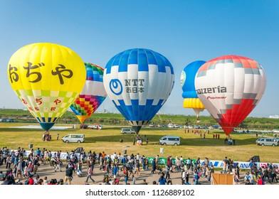 Saga, Japan - November 06, 2016: A lot of ballons at The Saga International Balloon Fiesta, held at the beginning of November every year in Saga Prefecture, Japan.