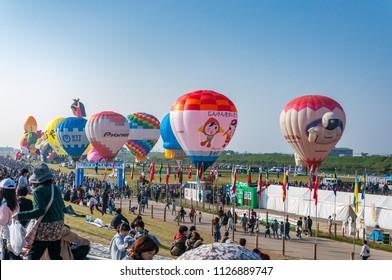 Saga, Japan - November 06, 2016: A lot of people at The Saga International Balloon Fiesta, held at the beginning of November every year in Saga Prefecture, Japan.