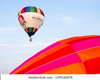 Saga, Japan - November 4, 2016: Colorful hot air balloon flying in the sky during Saga International Balloon Fiesta