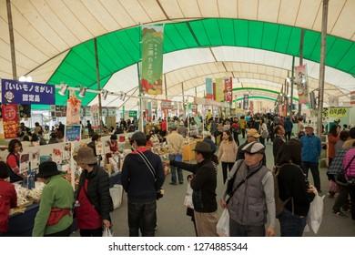 Saga, Japan - October 31, 2018: Umakamon market, food court at the Saga International Balloon Fiesta