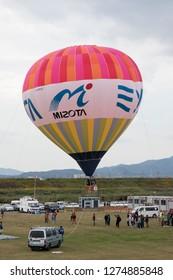Saga, Japan - October 31, 2018: Demonstration with a hot Air Balloon at the Saga International Balloon Fiesta