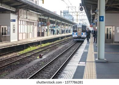 Saga, Saga Prefecture/ JAPAN- March 29 , 2019: JR Saga Train station Platform in Saga Prefecture, Japan