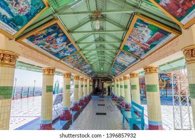 SAGAING, MYANMAR - DECEMBER 5, 2016: Walkway at Soon Oo Pon Nya Shin Pagoda on Sagaing Hill near Mandalay, Myanmar