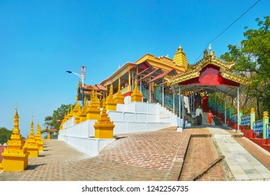 SAGAING, MYANMAR - FEBRUARY 21, 2018: The ascent on Sagaing Hill with shrines of U Min Thonze Caves - the important Buddhist site, on February 21 in Sagaing