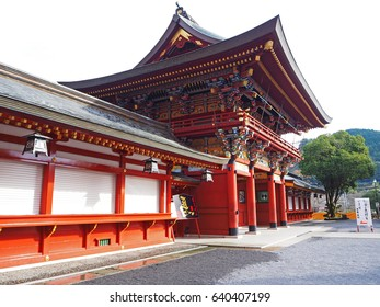 Saga,Japan Dec 9, 2015: Yutoku Inari Shrine with color change of autumn leave in Kashima city, Saga prefecture ,Japan