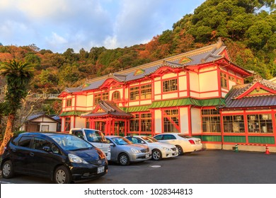 SAGA,JAPAN-NOVEMBER 11,2017: The Takeo onsen hot spring in the morning.The construction is similar to the castle.This is a very famous Onsen.