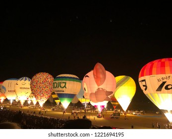 Saga,Japan-November 4 ,2018 : Saga International Balloon Fiesta/La Montgolfier Nocturne (Night Mooring)
