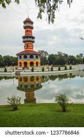 Sages Lookout Tower at Bang Pa-In Royal Palace in Ayutthaya, Thailand