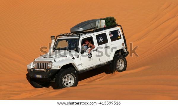Sahara Desert Tunisia Circa October 2015 Stock Photo Edit Now
