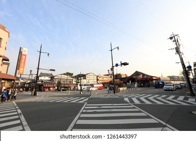 Saifu street in Dazaifu shi, Japan- December 2, 2018 : It is the way to the Dazaifu Tenmangu shrine, and there are many restaurants and souvenir shops. It is a crosswalk.