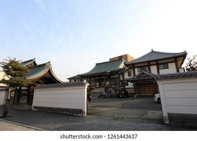 Saifu street in Dazaifu shi, Japan- December 2, 2018 : It is the way to the Dazaifu Tenmangu shrine, and there are many restaurants and souvenir shops.It is a Buddhist temple.