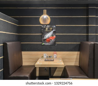 Saigon, Vietnam - Feb 28, 2019. Interior of luxury Japanese restaurant in Saigon, Vietnam.