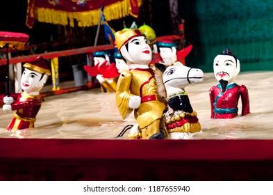 SAIGON, VIETNAM - JANUARY 05, 2015 - Traditional water puppet theater