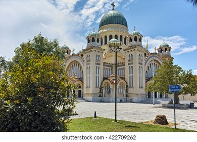 Saint Andrew Church, the largest church in Greece, Patras, Peloponnese, Western Greece