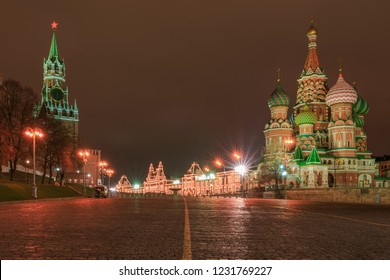 Saint Baisil's Cathedral and the Red Square in Moscow at night