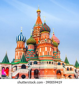 Saint Basil Cathedral on Red Square, Moscow. One of the most popular landmark in Russia. The building is shaped as a flame of a bonfire rising into the sky. Blurred people