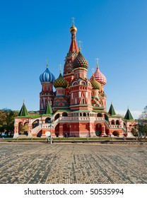 Saint Basil Cathedral, in the Red Square of Moscow, Russia