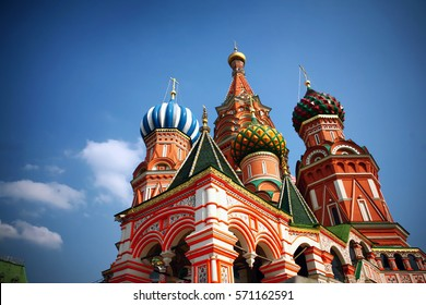 Saint Basil's Cathedral church in Red Square Moscow Russia on sunny day with blue sky